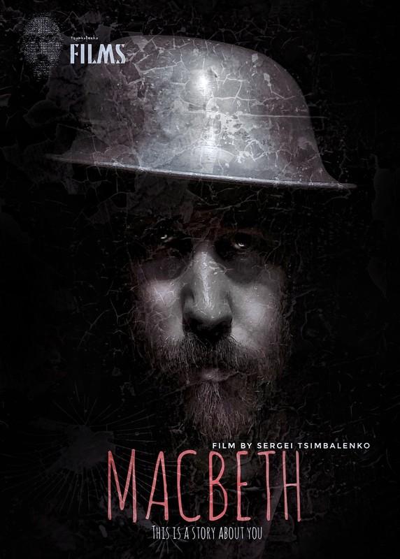 mackbeth